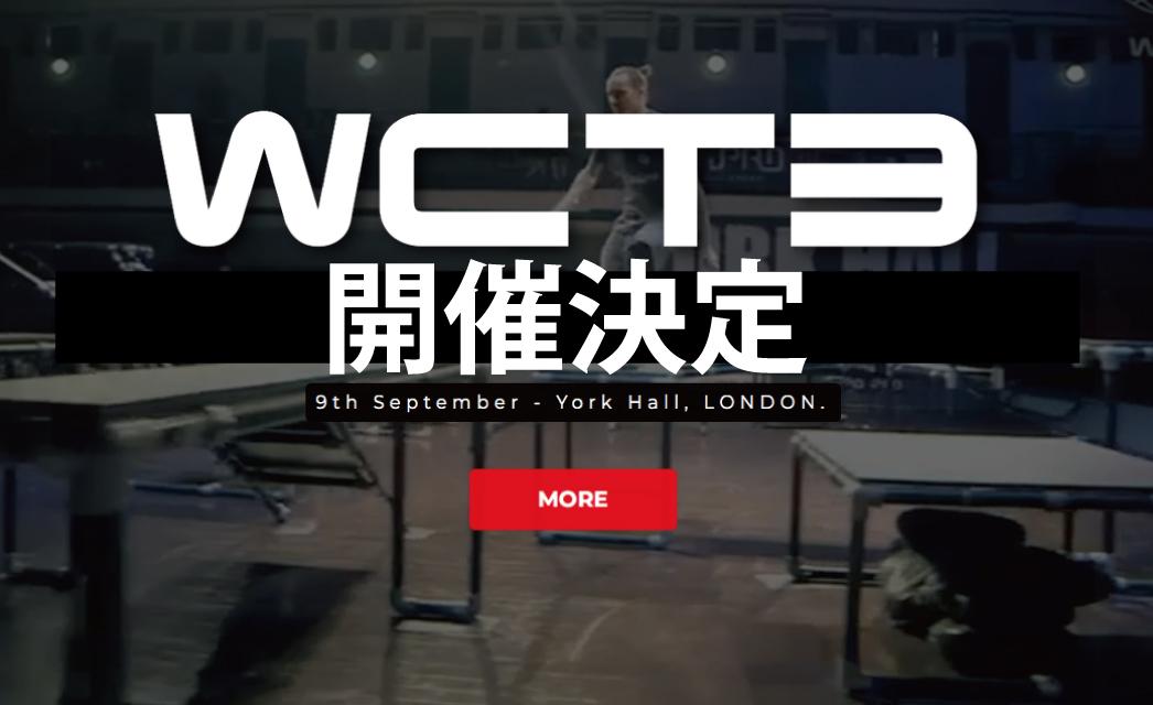 wct3_